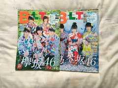 BLT.2016.9����