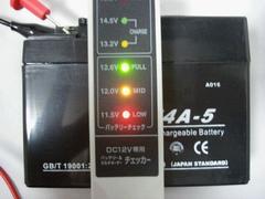 ■新品【YTR4A-BS/GTR4A-5/FTR4A-BS/DT4B-5互換】バッテリー