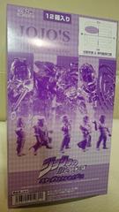 未開封 ジョジョ ミニフィギュア スターダストクルセイダース 11個セット 特典アリ