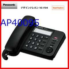 �������� �V�i Panasonic Simple �d�b�@ VE-F04-K