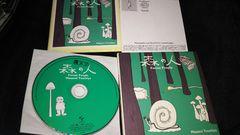 Masami Tsuchiya���X�̐l Forest People��BUCK-TICK��