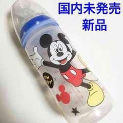 【国内未発売・新品】NUK哺乳瓶ディズニーベビー ミッキーマウス