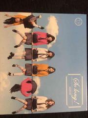 新品 AKB48 so long!  CD type A