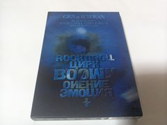 BOOWY DVD/GIGS at BUDOKAN
