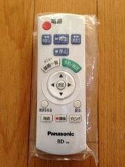 Panasonic/�p�i�\�j�b�N DIGA �V���v�������R�� �V�i