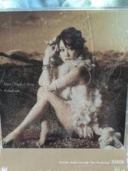 E:倖田來未Alive/Physicalthing数量限定盤CD+DVD中古訳あり
