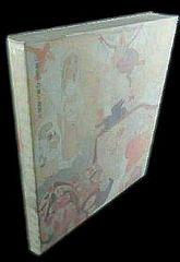 画集 山本容子の美術遊園地 伊勢丹美術館他 2002
