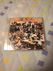 一斉風靡SEPIAのCD「遊学人」哀川翔