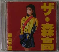 �X���痢 �U�E�X�� CD