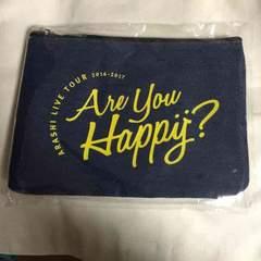 ★嵐 Are You Happy★新品ポーチ★