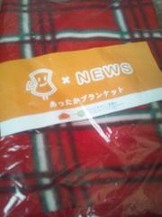 NEWSXロ一ソン あったかブランケット