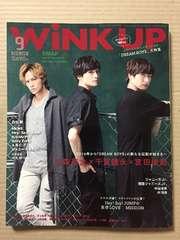 ���聟winkup 2016�N9���� �����y�[�W�L �ʐX���{�c JUMP