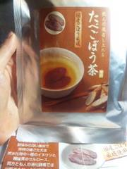 食べれるごぼう茶国産1080円食物繊維豊富送150