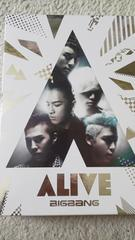 BIGBANG/ALIVE(TypeA)[CD+2DVD+PHOTOBOOK]<���Y�����>