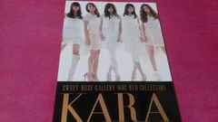 KARA SWEET MUSE GALLERY MBC DVD COLLECTION DVD�B枚組写真集付