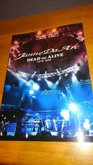 Janne Da Arc/DEAD or ALIVE/2006写真集/初版/Acid Black Cherry