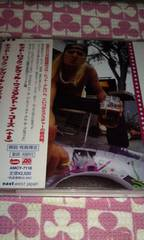 Kid Rock/Devil without a causeキッド ロック
