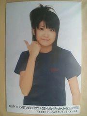 土日祝オータムスタンプフェア2008ポストカードサイズ徳永千奈美