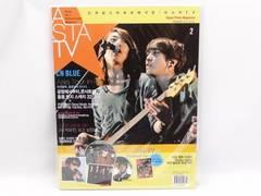新品 ASTA TV 2012年 2月号 CNBLUE vol.56