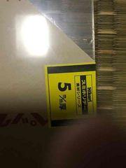 アクリル板 新品未使用 2枚セット 透明 5�o DIY