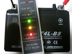 ■4L-BSトゥデイAF61レッツ4ギアKSR110アドレス新品バッテリー