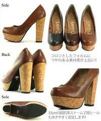 ★新品★コルクパンプス★darkbrown★Msize★5,145円