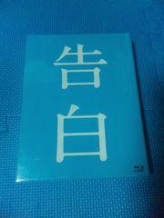 映画「告白」松たか子 岡田将生 木村佳乃 橋本愛 Blu-ray ブルーレイ