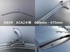 トヨタエアロワイパーブレードRAV4ACA2#系