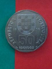 ポルトガル 50エスクード硬貨 1998年 流通品