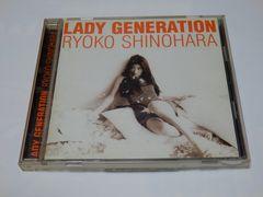 篠原涼子/Lady Generation~淑女の世代~