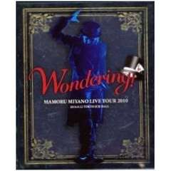 ��DVD�w�{��^��@���C�u TOUR 2010�@WONDERING�x���D