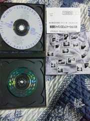 《リンドバーグ/フライトレコーダー1989-1992》【CD2枚組】ベスト