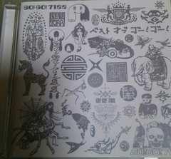 ��CD GO!GO!7188 �� �I�u �S�[�I�S�[�I �т���