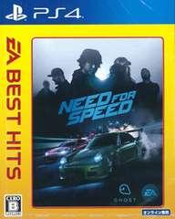 PS4#ニードフォースピード(EAベストヒッツ) 新品