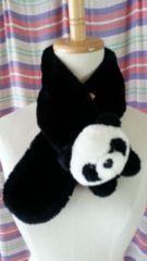 可愛い パンダのマフラー?アニマル