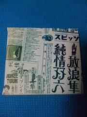 スピッツ 限定DVD「放浪隼純情双六 LIVE 2000-2003」SPITZ 草野マサムネ