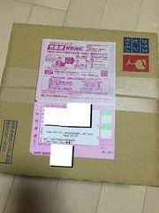 KAT-TUN��10ks!��4/29�A���[���N���b�Nalarm clock���V�i���J��