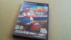 PS2☆実況パワフルプロ野球11☆