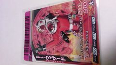 ガンバライド非売品[PS053仮面ライダーウィザードフレイムドラゴン]テレビマガジン