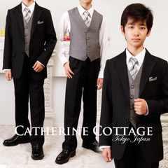 冠婚葬祭 入学式 卒業式 男児スーツ5点SET