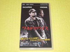 PSP★ワールド・オブ・ライズ