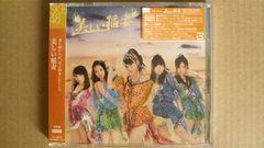 SKE48 美しい稲妻 TYPE B 初回盤 即決