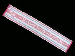 ☆【日ハムFIGHTERS】マフラータオル・ピンク