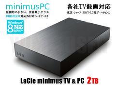 AQUOS対応 ☆ エレコム 2.0TB USBハードディスク LaCie minimus 2TB HDD