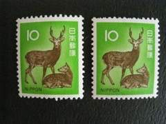 未使用★1972年 ニホンジカ 10円切手x2