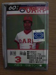 タカラ 野球カードゲーム 60年 広島東洋カープ 30枚