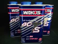 (W18)CB400SFCBX550FCBX550F�U高性能エンジンオイル
