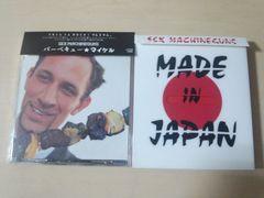 SEX MACHINEGUNS CDアルバム2枚セット セックス・マシンガンズ★