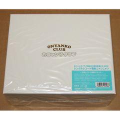 新品 おニャン子クラブCD-BOX シングルレコード復刻ニャンニャン