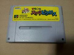 安心新品電池に交換♪ スーパーファミコン☆マリオのスーパーピクロス☆